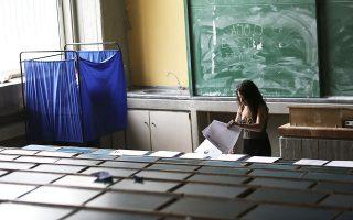 Οι φοιτητικές εκλογές αναβλήθηκαν φέτος λόγω της αναστολής λειτουργίας των ΑΕΙ και των μέτρων κατά της πανδημίας.