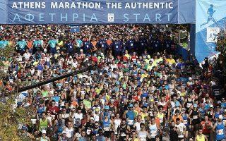 Σύμφωνα με το πρωτόκολλο του ΣΕΓΑΣ, ο μέγιστος αριθμός συμμετοχών ανά αγώνα θα είναι οι 5.000 δρομείς (φωτογραφία αρχείου από τον Μαραθώνιο της Αθήνας το 2017). (φωτ. INTIME NEWS)