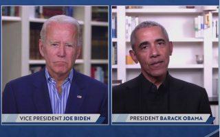 Το δίδυμο Μπαράκ Ομπάμα και Τζο Μπάιντεν ξανά εν δράσει, σε διαδικτυακή εκδήλωση για τη συγκέντρωση πόρων με στόχο την εκλογή του πρώην αντιπροέδρου στο προεδρικό αξίωμα των ΗΠΑ, τον Νοέμβριο. Νέα δημοσκόπηση των Νew York Times εμφανίζει τον Μπάιντεν να προηγείται του Ντόναλντ Τραμπ κατά 14 μονάδες.