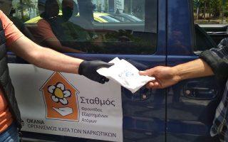 Παρέμβαση με παροχή υγειονομικού και ενημερωτικού υλικού στους ενεργούς χρήστες στους δρόμους της Αθήνας.