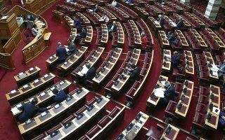 Το νομοσχέδιο, το οποίο αναμένεται να ψηφιστεί από τη Βουλή μέχρι τα τέλη Ιουλίου, βρίσκεται στο τελικό στάδιο επεξεργασίας. INTIME NEWS