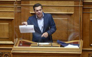 Ο πρόεδρος του ΣΥΡΙΖΑ, κ. Αλέξης Τσίπρας (φωτ. ΣΤΕΦΑΝΟΥ ΣΤΕΛΙΟΣ).