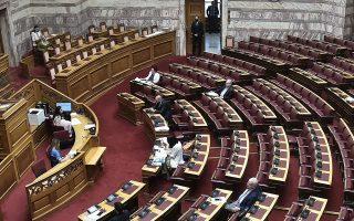 «Με την κανονική διαδικασία» συζητήθηκαν και ψηφίστηκαν 75 νομοσχέδια, ένα ως επείγον και πέντε με τη διαδικασία του κατεπείγοντος.