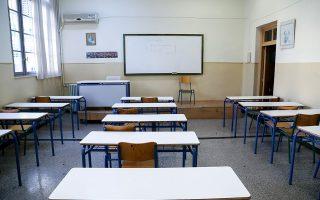 Η εκ περιτροπής προσέλευση στις σχολικές μονάδες εξετάζεται να υιοθετηθεί και για την επόμενη σχολική χρονιά.