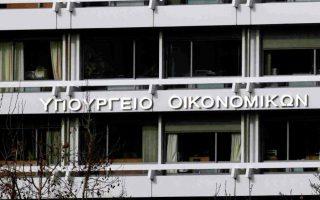 chr-staikoyras-gia-tin-ekdosi-toy-omologoy-psifos-empistosynis-apo-toys-diethneis-ependytes0