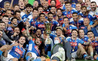 H Nάπολι είπε το πρώτο «όχι» στη Γιουβέντους, κατακτώντας το Κύπελλο. Από σήμερα, η Λάτσιο θα προσπαθήσει να αμφισβητήσει τη «μεγάλη κυρία» στο πρωτάθλημα.