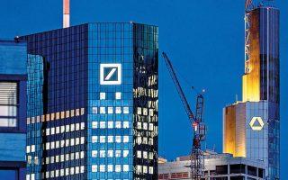 Tο πρώτο από τα τρία επενδυτικά συνέδρια που έχουν διεξαχθεί έως τώρα είναι εκείνο για τον διεθνή χρηματοοικονομικό κλάδο της Deutsche Bank.