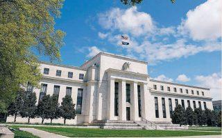 Σύμφωνα με τη Fed, η απόφαση σχετικά με τα μερίσματα του 2021 θα εξαρτηθεί από την πορεία της πανδημίας και τον αντίκτυπό της στην αμερικανική οικονομία.