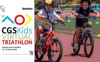 i-omada-toy-cgs-paroysiazei-to-4o-cgs-kids-virtual-triathlon0