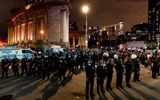 epaselect USA NEW YORK GEORGE FLOYD PROTEST