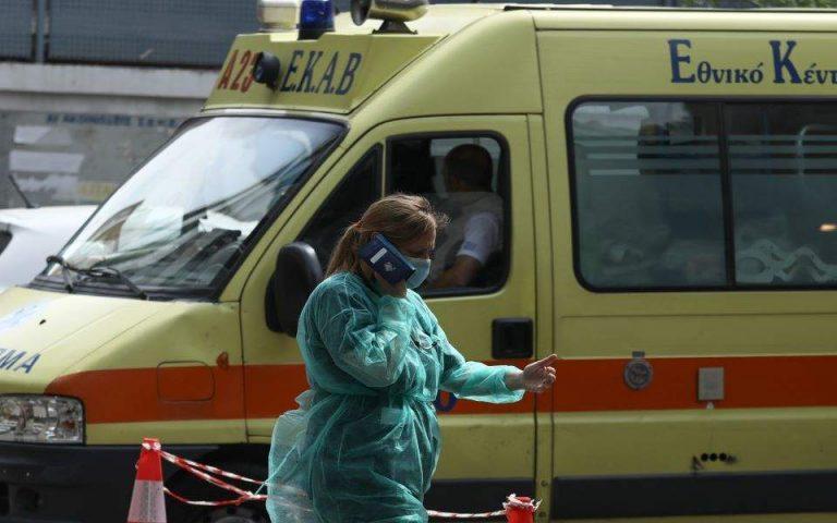Κορωνοϊός: 20 νέα κρούσματα, ένας θάνατος το τελευταίο 24ωρο