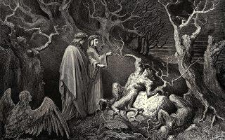 Ο Βιργίλιος οδηγεί τον Δάντη στους κύκλους της Κόλασης. Από την περίφημη εικονογράφηση της «Θείας Κωμωδίας» του Γουστάβου Ντορέ (1832-1883).