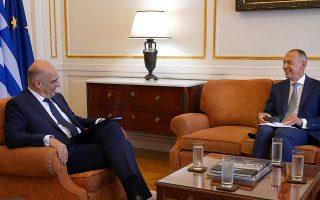 Φωτ. Twitter - Υπουργείο Εξωτερικών