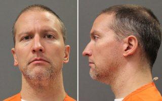 Φωτ. Minnesota Department of Corrections/via Reuters