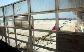 Φωτ. ΑΠΕ - ΜΠΕ: Ο αεροδιάδρομος όπως φαίνεται από τον παλαιό Ανατολικό Αερολιμένα στο Ελληνικό