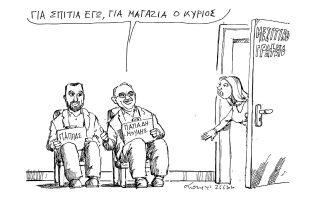 skitso-toy-andrea-petroylaki-28-06-200