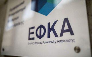 e-efka-tin-tetarti-tha-anartithoyn-ta-eidopoiitiria-eisforon-aprilioy-me-tin-ekptosi-250