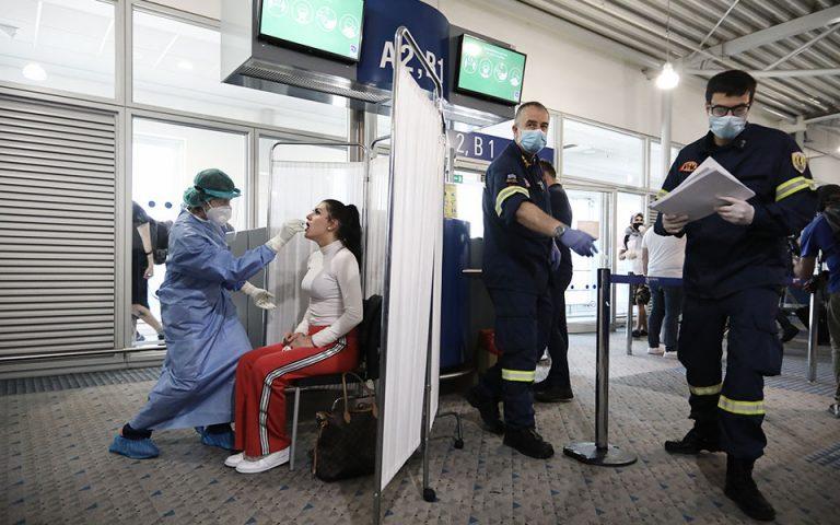 Οι αφίξεις από το εξωτερικό ίσως αλλάξουν την εικόνα του ιού