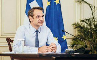 Το θέμα της τουρκικής παραβατικότητας αναμένεται να θέσει ο πρωθυπουργός Κυριάκος Μητσοτάκης στη σύνοδο του ΕΛΚ στις 18 Ιουνίου, αλλά και στη Σύνοδο Κορυφής στις 18 και 19 του μηνός (φωτ. ΔΗΜΗΤΡΗΣ ΠΑΠΑΜΗΤΣΟΣ).