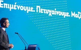 Σύνθημά μας είναι «Η Ελλάδα που παράγει και εξάγει», ανέφερε ο Κυριάκος Μητσοτάκης (φωτ. ΠΑΠΑΜΗΤΣΟΣ ΔΗΜΗΤΡΗΣ).