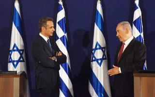 Ο Κυρ. Μητσοτάκης κατά τη συνάντησή του με τον Μπέντζαμιν Νετανιάχου επισήμανε ότι από την 1η Αυγούστου οι Ισραηλινοί τουρίστες θα μπορούν να επισκέπτονται την Ελλάδα «χωρίς περιορισμούς» (φωτ. EPA/DEBBIE HILL).