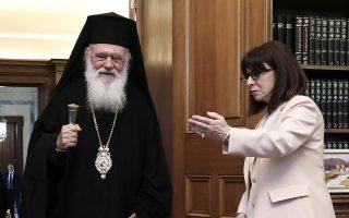 Η Πρόεδρος της Δημοκρατίας υποδέχθηκε τον Αρχιεπίσκοπο στο Προεδρικό Μέγαρο.
