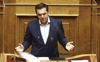 al-tsipras-programmatikos-dialogos-me-kinal-2382451