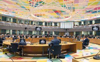 Tο πλήρες εύρος των ευρωτουρκικών σχέσεων θα τεθεί επί τάπητος στο επόμενο Συμβούλιο Εξωτερικών Υποθέσεων, ανέφερε χθες ο ύπατος εκπρόσωπος της Ενωσης για την εξωτερική πολιτική Ζοσέπ Μπορέλ.