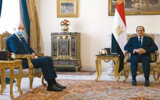 Ο υπουργός Εξωτερικών Νίκος Δένδιας έγινε χθες δεκτός από τον πρόεδρο της Αιγύπτου Αμπντέλ Φατάχ αλ Σίσι, σε μια συνάντηση η οποία διήρκεσε πάνω από μία ώρα (φωτ. ΥΠΕΞ/Χάρης Ακριβιάδης).