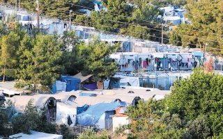 Η Περιφέρεια Βορείου Αιγαίου (Λέσβος, Χίος, Σάμος) φιλοξενεί 30.959 αιτούντες άσυλο, ποσοστό της τάξεως του 15,5% σε σχέση με τον πληθυσμό τους.