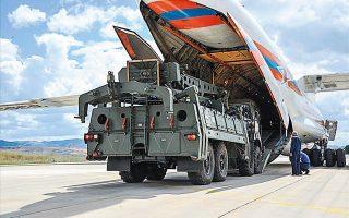 Φωτογραφία του τουρκικού υπουργείου Αμυνας δείχνει τη μεταφορά των S-400 στην Αγκυρα πέρυσι τον Ιούλιο.