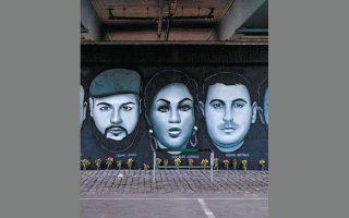 Γκράφιτι με τα πρόσωπα θυμάτων ακροδεξιάς βίας στη Γερμανία.