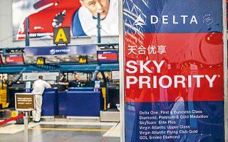 Ταξιδιώτες κάνουν τσεκ ιν στα γκισέ της Delta στο Πεκίνο.