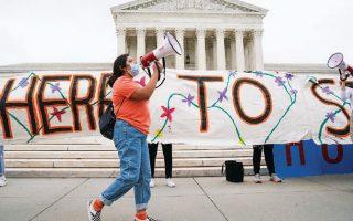 Yποστηρικτές του προγράμματος ευνοϊκής μεταχείρισης των παιδιών μεταναστών πανηγυρίζουν μετά την απόφαση του Ανωτάτου Δικαστηρίου.