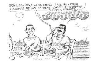 skitso-toy-andrea-petroylaki-10-06-200