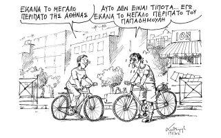 skitso-toy-andrea-petroylaki-16-06-200