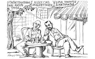 skitso-toy-andrea-petroylaki-24-06-200