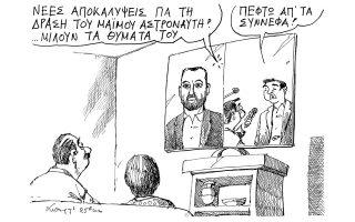 skitso-toy-andrea-petroylaki-26-06-200