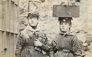 Εργάτριες ανθρακωρυχείου στην Ουαλλία το 1865.