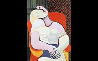 Πάμπλο Πικάσο, «Το όνειρο», (Le Rêve – The Dream), 1932.