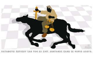 skitso-toy-dimitri-chantzopoyloy-19-06-200