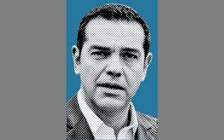 alexis-tsipras-akroaseis0