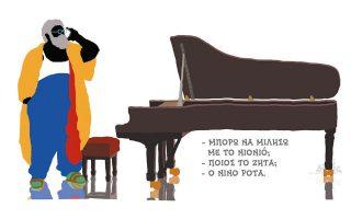 skitso-toy-dimitri-chantzopoyloy-24-06-200