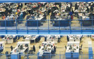 Οι επιχειρήσεις προβλέπουν και καθιέρωση της εξ αποστάσεως εργασίας.