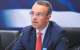 Για το 2020 δεν υφίσταται ο στόχος για πρωτογενές πλεόνασμα στο 3,5% του ΑΕΠ. Θα συζητήσουμε με τους υπουργούς Οικονομικών στο Eurogroup τους στόχους, τους κανόνες και τις απαιτήσεις από το 2021 και μετά, λαμβάνοντας υπόψη και την αντιμετώπιση της κρίσης του κορωνοϊού, τόνισε ο υπουργός Οικονομικών Χρήστος Σταϊκούρας.