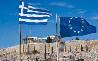 Οι υπουργοί Οικονομικών «καλωσορίζουν τη δέσμευση» της Ελλάδας να υλοποιήσει περαιτέρω μεταρρυθμίσεις προς υποστήριξη της ανάκαμψης, ενώ αναδεικνύουν ως τομείς όπου έχει καταγραφεί πρόοδος τις ιδιωτικοποιήσεις, την κοινωνική πρόνοια, την αγορά εργασίας και τη λειτουργία της δημόσιας διοίκησης.