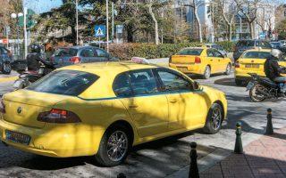 Στην Ελλάδα η Beat συνεργάζεται με περισσότερους από 8.000 οδηγούς ταξί σε Αθήνα και Θεσσαλονίκη (φωτ. ΙΝΤΙΜΕ).