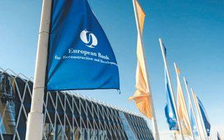 H κίνηση της EBRD έχει στόχο να στηρίξει την επιστροφή στις αγορές των ελληνικών επιχειρήσεων, οι οποίες προσπαθούν να θωρακιστούν με νέα κεφάλαια στην εποχή μετά την πανδημική κρίση.