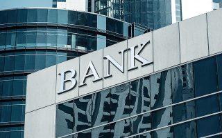 Οι επικεφαλής των τεσσάρων συστημικών τραπεζών αισιοδοξούν ότι η οικονομική κρίση που δημιουργεί η πανδημία δεν θα οδηγήσει σε μια νέα γενιά κόκκινων δανείων αντίστοιχη με αυτήν του παρελθόντος.