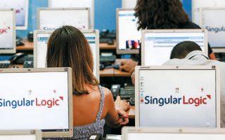 Εφόσον η συμφωνία ολοκληρωθεί, η Nexum θα αποκτήσει το σύνολο του μετοχικού κεφαλαίου της Singular, η οποία απασχολεί περί τους 500 εργαζομένους στις μονάδες λογισμικού και υπηρεσιών.